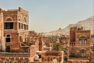 Thumbail for Yemen Zamarrud - #0