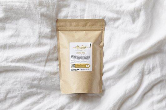 Ethiopia Uraga by Roseline Coffee