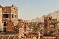 Thumbail for Yemen Al Ghayoul - #0